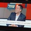 20191205-Channel20-Israel_TV-BERREBI-Riklin-Assc
